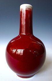 Chino sangre de buey blanco y negro de porcelana pequeño vaso