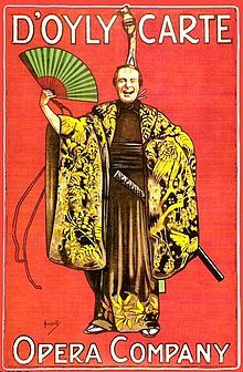 1885- The Mikado; or, The Town of Titipu, a comic opera in two acts, with music by Arthur Sullivan & libretto by Gilbert, opens in London. It is their ninth of fourteen operatic collaborations, & will run at the Savoy Theatre for 672 performances, one of the longest runs of any theatre piece up to that time.