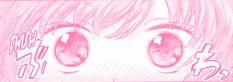 Twitter Header Pink, Pink Twitter, Cute Headers For Twitter, Twitter Header Pictures, Twitter Banner, Twitter Header Aesthetic, Twitter Layouts, Header Banner, Banners