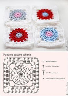 theme - Knit a square motif of Paeonia. Crochet Bedspread Pattern, Crochet Motifs, Crochet Blocks, Granny Square Crochet Pattern, Crochet Diagram, Crochet Stitches Patterns, Crochet Chart, Crochet Squares, Crochet Granny