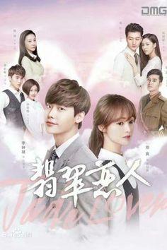 Jade Lovers (2016)