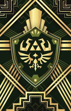 The Legend of Zelda, Hylian Shield