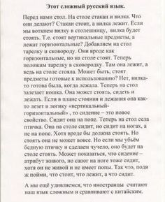 Злата Юшкинович