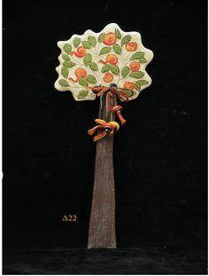 Κεραμικό Χειροποίητο Δέντρο