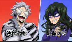 Lizard Girl, Class B, Boku No Hero Academia, Anime, Joker, Fan Art, Manga, Movie Posters, Fictional Characters