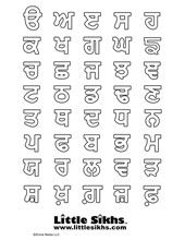 Little Sikhs Gurmukhi Akhar Coloring Page Number Writing Practice, Alphabet Writing Practice, Writing Numbers, Shiva Tattoo, Activities For Boys, Indian Language, Kids Around The World, Alphabet Coloring, Coloring For Kids