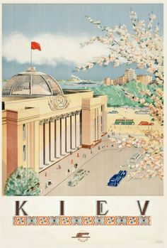 High quality giclee fine art reprint of a 1930s Soviet travel poster designed for the State Travel Company Intourist, available at www.AntikBar.co.uk. Great view of Kiev, capital of Ukraine, in spring.