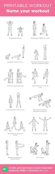 WARM UP  Name your workout:my visual workout created at WorkoutLabs.com • Click through to customize and download as a FREE PDF! #customworkout
