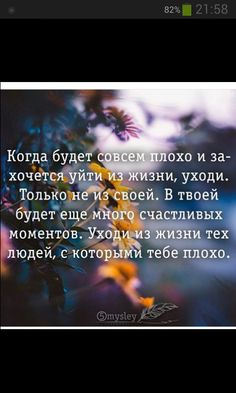 Фотография                                    https://ru.pinterest.com/pin/83949980533529647/