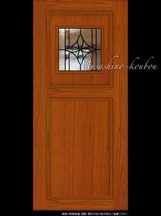 【A06】豊穣 無色のステンドグラスドア・窓用