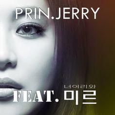 Prin.Jerry Hey! Come On Feat. Mir (MBLAQ) (MP3 Download) [K2Ost] | K2Ost