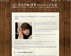 日本語フォント埋めこみ。