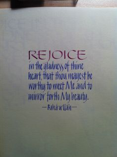 Quote from the Writings of Baha'u'llah - pen and watercolor