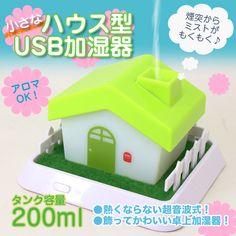 【送料無料】セラヴィ 可愛い!ミニハウス型 USB卓上加湿器 超音波式###加湿器CLV-267★###