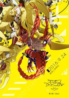The official website for the six-part Digimon Adventure tri. anime film project revealed the visual on Saturday for the third film, Digimon Adventure tri. Kids Adventure Movies, Adventure Time Art, Tv Anime, Anime Manga, Manga Art, Anime Art, Manga Drawing, Odaiba, Digimon Adventure Tri 3