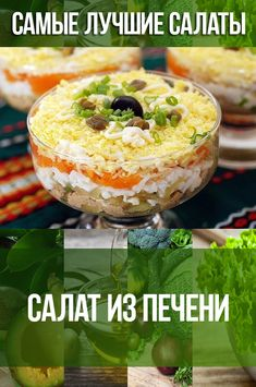 Smoked Salmon Dip, Crepe Maker, Russian Recipes, Camembert Cheese, Food And Drink, Cooking, Desserts, Pie Cake, Food And Drinks