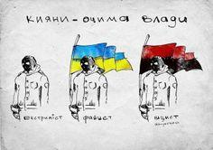 #Euromaidan #Kyiv #Ukraine #art
