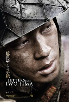 Letters from Iwo Jima , starring Ken Watanabe, Kazunari Ninomiya, Tsuyoshi Ihara, Ryo Kase. The story of the battle of Iwo Jima between the United States and Imperial Japan during World War II, as told from the perspective of the Japanese who fought it. #Drama #History #War