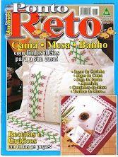 Revista de Ponto Reto Cama Mesa e Banho