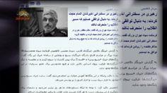 تله مرگبار اتمى و هراس سرنگونى كليپ خبرى – سيماى آزادى – 21 بهمن 1393 ===============  سيماى آزادى- مقاومت -ايران – مجاهدين –MoJahedin-iran-simay-azadi-resistance