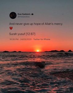 Almighty Allah, Never Give Up, Quran, Movie Posters, Film Poster, Holy Quran, Billboard, Film Posters