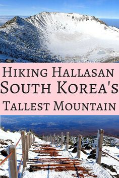 Hallasan is the tallest mountain in South Korea. It is historically, culturally and geologically important to Korea. Climbing it in the winter makes for an incredible experience!