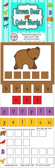 Brown Bear, Brown Bear would you like a Freebie? Pin now and you will have it ready when you read the terrific book Brown Bear, Brown Bear! #FreebieFriday  #FREE