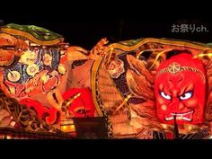 "Summer Festival in Japan. ""Nebuta"" Festival in Aomori Prefecture, Japan."