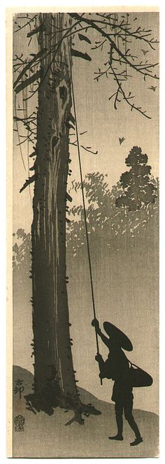 Koson Ohara 1877-1945 - Hunting for Insects  Artelino