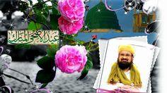 #Eid #Eid_ul_Adha #Islam #Muslim #Okarvi #Kaukab_Noorani_Okarvi #Message #Zill_Haj #Islam  https://plus.google.com/+AllamahKaukabNooraniOkarvi/posts   http://www.okarvi.com/