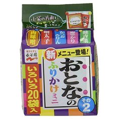 Nagatanien OTONA NO FURIKAKE Mini 2  Rice Seasoning  348g  20 Pcs   Japanese Import  * Check out this great product.Note:It is affiliate link to Amazon.