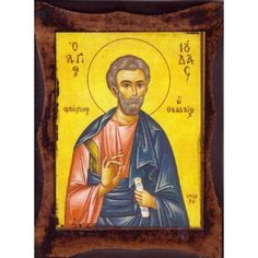 Catholic, Icons, Cover, Painting, Symbols, Painting Art, Paintings, Painted Canvas, Ikon