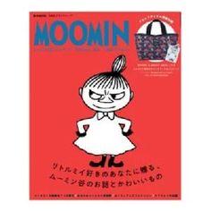 """MOOMIN公式ファンブック SPECIAL BOX LOVE! リトルミイ"" https://sumally.com/p/648055"