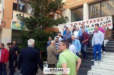 Παράσταση διαμαρτυριας εργαζομένων της ΔΕΗ στο Περιφερειακό Συμβούλιο για την ένταξη της ΔΕΗ στο Υπερταμείο (φωτογραφίες)