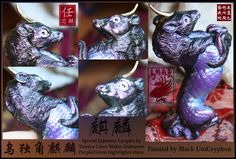 "Black/Purple/Mother of Pearl Kirin Windstone Editions figure, hand painted By ""Black UniGryphon"" Kandice Kathleen Zimbleman 烏獨角獸 任思麒"