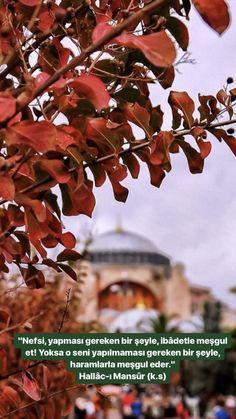 Allah Love, Allah Islam, Deep Words, Sufi, Galaxy Wallpaper, Islamic Quotes, My World, Cool Words, Photo Editing