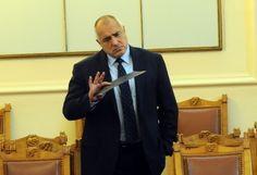 Извънредно! Нова развръзка! Борисов звънна на Герджиков, каза му нещо много важно за изборите! - http://novinite.eu/izvanredno-nova-razvrazka-borisov-zvanna-na-gerdzhikov-kaza-mu-neshto-mnogo-vazhno-za-izborite/