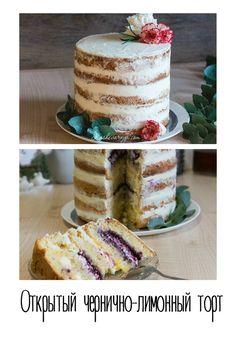 Голый торт с лимонно-черничной начинкой и творожным кремом