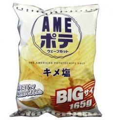AMEポテBIG ウエーブカット キメ塩 (★)