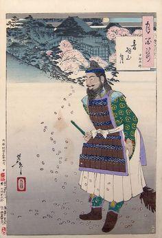 Yoshitoshi, 100 Aspects of the Moon - Mount Otawa Moon Lovers Art, Woodblocks, Culture Art, Japanese Woodblock Printing, Shinto, Japanese Painting, Art, Ukiyoe, Eastern Art