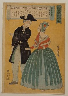 "A selection of Yokohama-e (literally ""Yokohama pictures""), a type of ukiyo-e Japanese woodblock print which focused on depicting the foreigners who flooded through Yokohama during the and in particular North Americans. Japanese Prints, Japanese Art, Imperial Life, East Of Eden, Old Images, Japanese Painting, Objet D'art, Woodblock Print, Vintage Postcards"