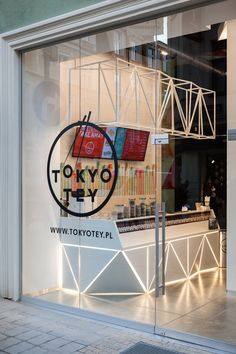 TOKYO TEY Sushi Store
