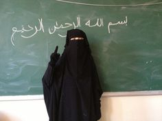 Arab Girls Hijab, Muslim Girls, Muslim Women, Hijabi Girl, Girl Hijab, Modest Outfits, New Outfits, Funny Old People, Hijab Niqab