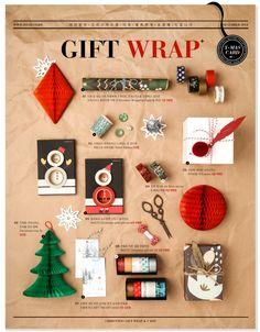 이벤트기간 : 2014.12.03 ~... Event Banner, Bunting Banner, Sale Banner, Web Banner, Web Design, Graphic Design, Holiday Gifts, Holiday Decor, Santas Workshop