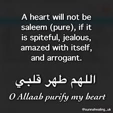 O Allah please pure my heart! Imam Ali Quotes, Muslim Quotes, Religious Quotes, Strong Quotes, Faith Quotes, Me Quotes, Beautiful Islamic Quotes, Islamic Inspirational Quotes, Quran Verses