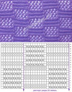 узор 437 ажурные квадраты   каталог вязаных спицами узоров... ♥ Deniz ♥