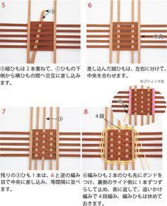 レースがかわいい!クラフトバンドで手作りする かごバッグの作り方 | ぬくもり Wood Crafts, Weaving, Miniatures, Basket, Hobby, Holiday Decor, How To Make, Home Decor, Decoration Home