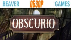 Obscurio Настольная игра Обзор Board Games, Broadway Shows, Neon Signs, Tabletop Games, Table Games