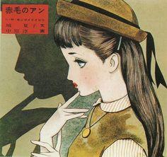 赤毛のアン: ブログ[小説] Retro Fashion, Fashion Art, Old Cartoons, Retro Art, Manga, Vintage Barbie, Japanese Art, Anime Art, Girly