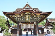 Kitano Tenmangu Shrine 北野天満宮